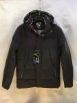 Зимние мужские куртки S333-2