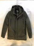 Зимние мужские куртки S333-5
