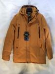 Зимние мужские куртки S333-6