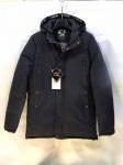 Зимние мужские куртки S333-7