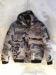 Зимние мужские куртки S333-8