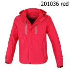 Куртки мужские RZZ 201036-1