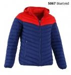 Мужские демисезонные куртки 5067-1