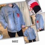 Женская джинсовая куртка 6602
