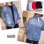 Женская джинсовая куртка 6600
