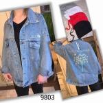 Женская джинсовая куртка 9803