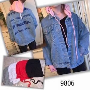 Женская джинсовая куртка 9806