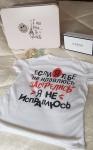Женская футболка 1366-3