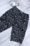 Мужские плавательные шорты 8964-1