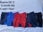 Детские шорты плащевка юниор Qc3