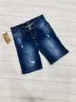 Мужские джинсовые шорты BEBRE