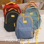 Повседневный рюкзак 1001
