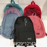 Школьный рюкзак 8413