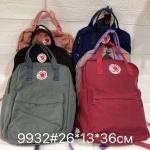 Школьный рюкзак 9932