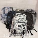 Школьный рюкзак 20236