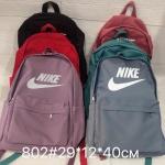 Школьный рюкзак 802