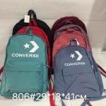 Школьный рюкзак 806