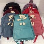 Школьный рюкзак 8563