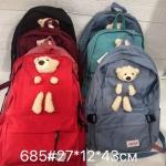 Школьный рюкзак 685