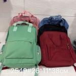 Школьный рюкзак 2549
