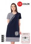 Женские домашние платья