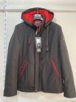Куртки мужские 2102-4