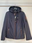 Куртки мужские 2103-1