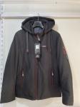 Куртки мужские 2103-2