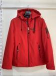 Куртки мужские 2103-4