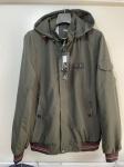 Куртки мужские полубатал 2105-1
