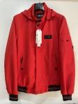Куртки мужские полубатал 2105-2