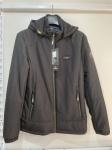 Куртки мужские 2101-3