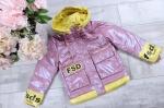 Детские демисезонные куртки р.128-152  2120-1