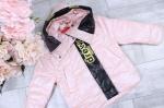 Детские демисезонные куртки р.122-146  2107-1