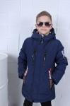 Детские демисезонные куртки р.122-146  G12-3