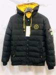 Зимние мужские двухсторонние куртки