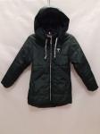 Детские куртки 7-11 лет