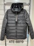 Куртки мужские ATE8819