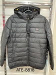 Куртки мужские ATE8818