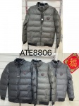 Куртки мужские ATE8806