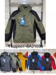 Детские куртки 8-16 лет BA21058