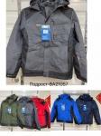 Детские куртки 8-16 лет BA21057