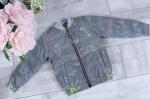 Детские демисезонные куртки р.104-128 45499-2