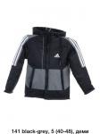 Детские куртки юниор 10-15 лет