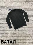 Мужские свитера Батал Турция