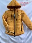 Детские куртки 6-10 лет
