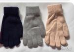 Женские перчатки C11