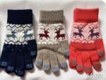 Женские перчатки A305