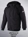 Мужские демисезонные куртки REMAIN 8470-1