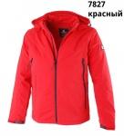 Мужские демисезонные куртки REMAIN 7827